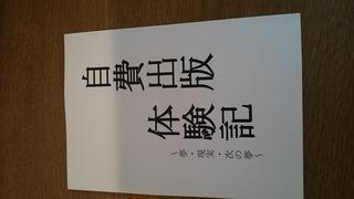 DSC_0298.JPG
